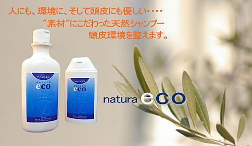 imageECO_e.jpg